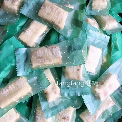 广东省茂名市茂南区手工牛扎糖  1个月 零添加,保存期15天
