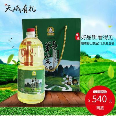 广西壮族自治区河池市天峨县野生山茶油