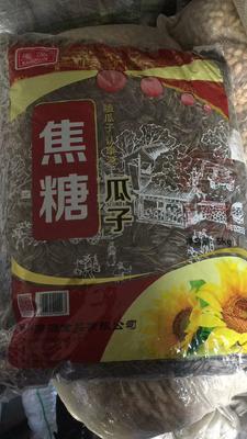 天津蓟县葵瓜子 盒装