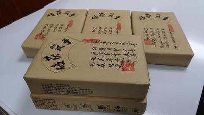 浙江省杭州市上城区安化黑茶 特级 盒装
