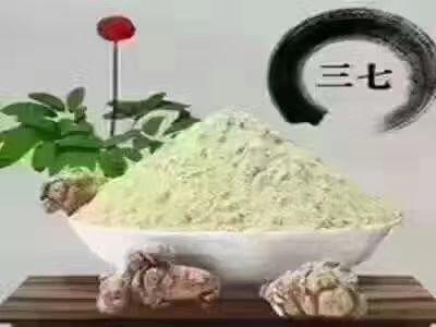 云南省文山壮族苗族自治州文山市三七 粉