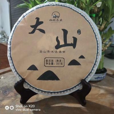 云南省临沧市镇康县绿杨春茶叶 特级 礼盒装