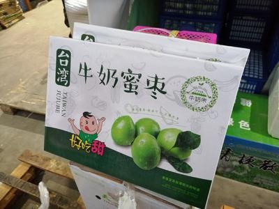 陕西省西安市未央区苹果枣 直口 50g以上
