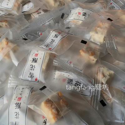 广东省茂名市茂南区手工雪花酥  1个月 零添加,保存期15天