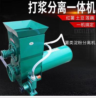 河南省郑州市荥阳市饲料打浆机  磨粉打浆机