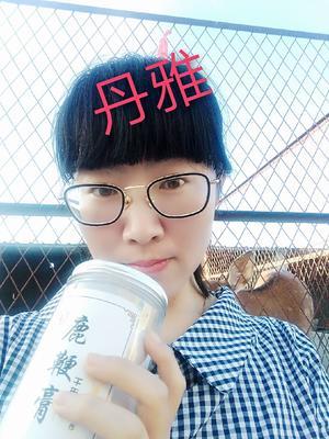 吉林省长春市双阳区鹿角 鹿鞭膏250克