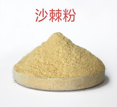 这是一张关于沙棘果粉 的产品图片