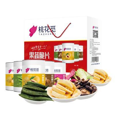 山东省临沂市兰山区蔬菜脆片 6-12个月