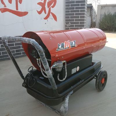 山东省济宁市曲阜市暖风机 多规格