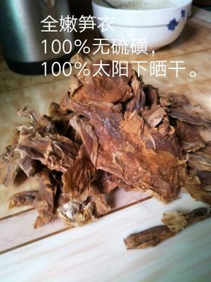 广东省清远市英德市石笋干 散装 1年以上