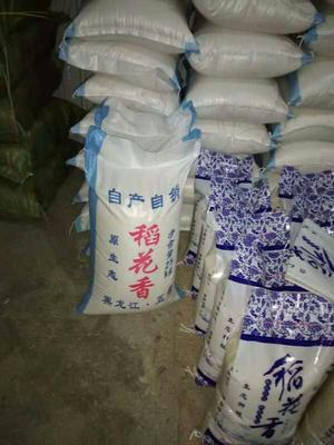 黑龙江省哈尔滨市五常市稻花香二号大米 一等品 一季稻 粳米
