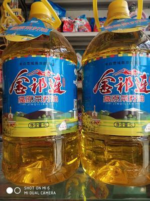 陕西省榆林市榆阳区非转基因菜籽油