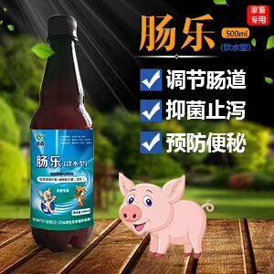 上海闵行区枯草芽孢杆菌  肠乐治拉稀2天见效