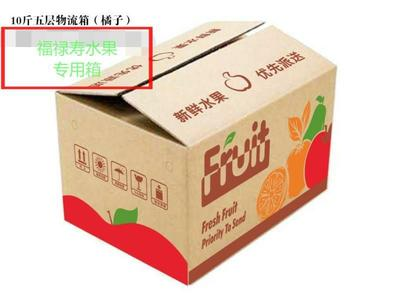 纽荷尔脐橙  4-8两 70-75mm 买一箱送植绒福字一对