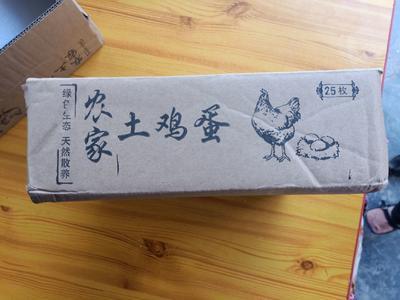 湖南省湘西土家族苗族自治州古丈县土鸡蛋 食用 箱装