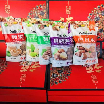 浙江省杭州市临安市坚果包  净重5斤品质好家庭装
