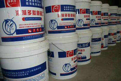 这是一张关于水溶肥 的产品图片
