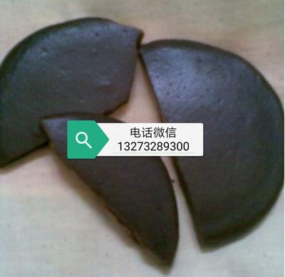 这是一张关于蟾苏酥 干 的产品图片