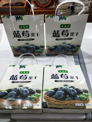 吉林省通化市通化县蓝莓果脯