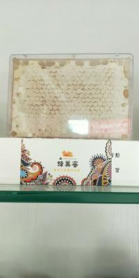 吉林省通化市通化县野生蜂蜜 盒装 1年 100%