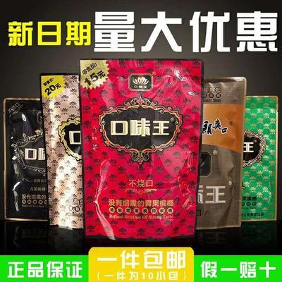 这是一张关于槟榔  槟榔袋装包邮物优价廉的产品图片