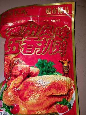 山东省滨州市滨城区鸡肉类 简加工