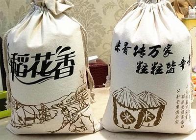 吉林省吉林市桦甸市 稻花香大米 一等品 晚稻 粳米
