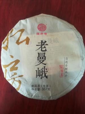 这是一张关于古树普洱茶 特级 盒装 的产品图片