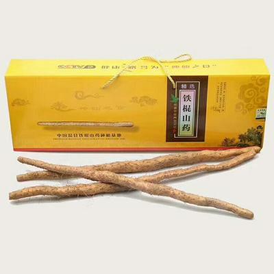 这是一张关于垆土铁棍山药 50~70cm 的产品图片