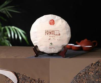 云南省西双版纳傣族自治州勐海县糯米香小沱茶 特级 袋装