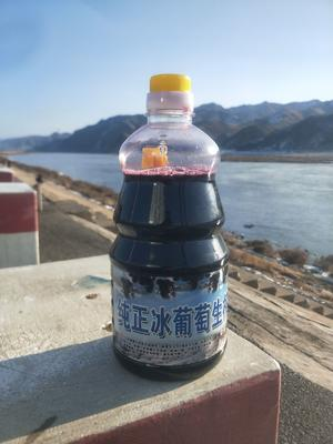 这是一张关于北冰红葡萄原汁 塑料瓶 6-12个月 的产品图片