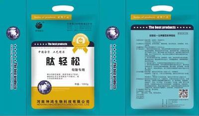 河南省郑州市金水区微生物饲料添加剂  母猪保健肽轻松