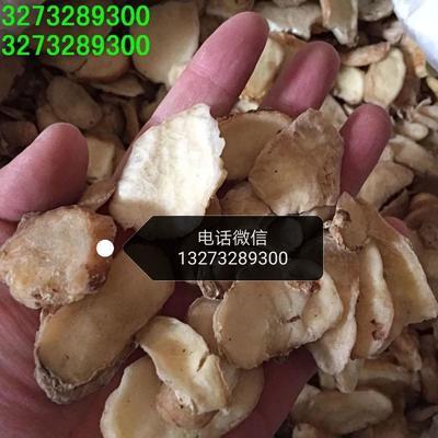 这是一张关于独角莲制白附子 干 的产品图片