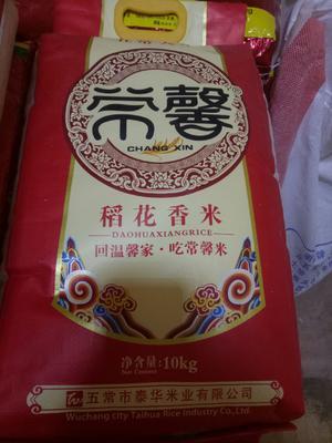 贵州省贵阳市花溪区 稻花香大米 一等品 晚稻 粳米
