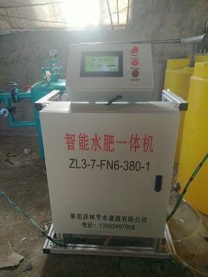 山东省莱芜市莱城区滴灌配件  水肥一体机