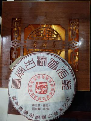 青海省西宁市城东区普洱饼茶 一级 礼盒装