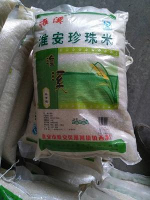 这是一张关于淮稻五号 一等品 一季稻 粳米 的产品图片
