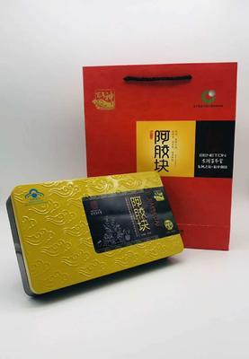 山东省聊城市东阿县 阿胶片  24个月以上 128g铁盒黄标