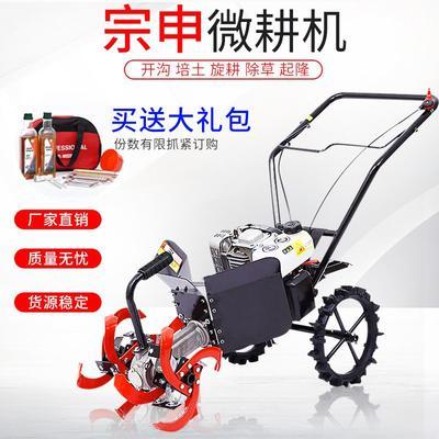 浙江省金华市永康市多功能果园管理机