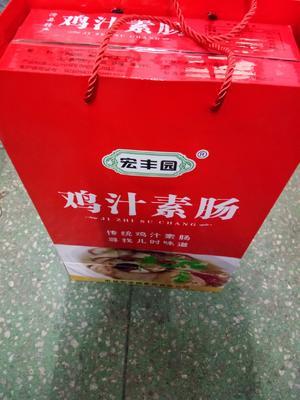 河南省郑州市金水区手工素肠 箱装