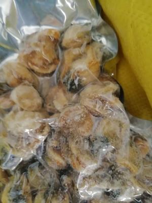 这是一张关于冻扇贝肉 的产品图片