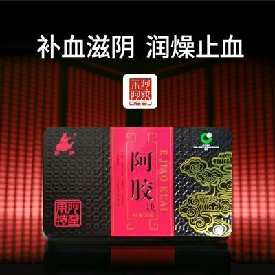 这是一张关于 阿胶片  18-24个月 东阿阿胶红标铁盒装的产品图片