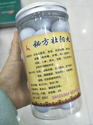 吉林省长春市双阳区鹿茸草  秘方状阳丸