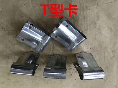 天津静海县T型卡