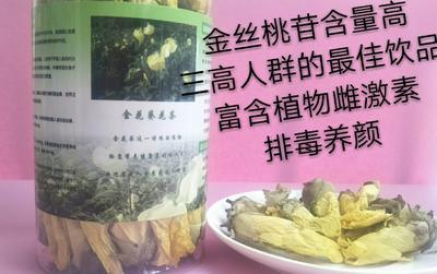 这是一张关于金花葵花茶 特级 罐装 的产品图片