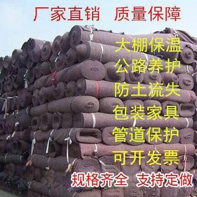 这是一张关于保温被 的产品图片
