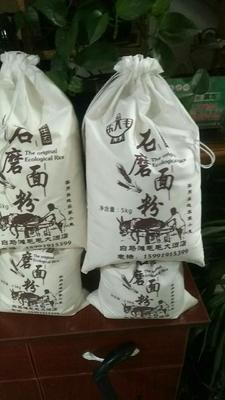 陕西省延安市黄龙县石磨面粉