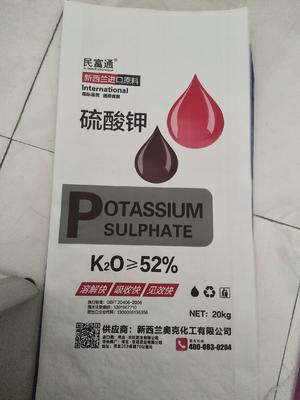 这是一张关于硫酸钾 的产品图片