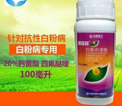 河南省郑州市金水区四氟肟菌酯  悬浮剂 瓶装 低毒 20%众和100克