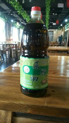 陕西省延安市黄龙县压榨菜籽油